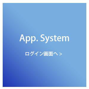 App. System