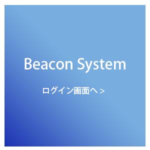 Beacon System